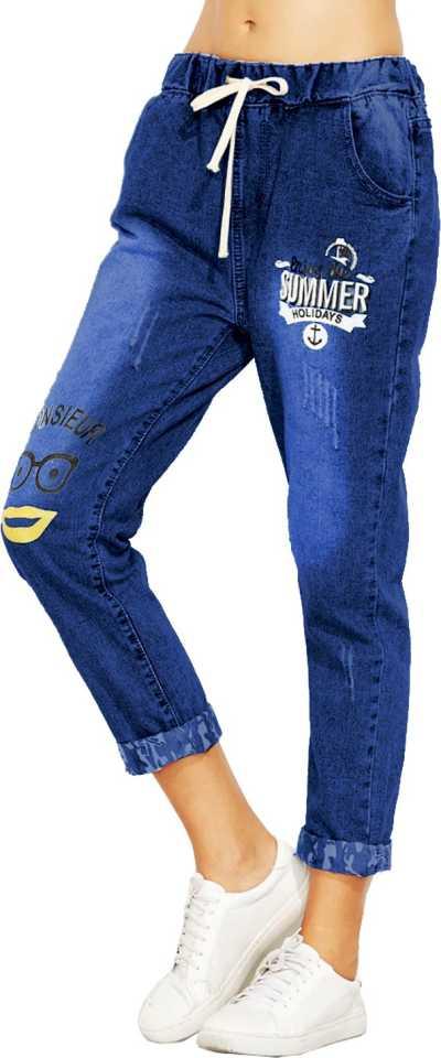 Jogger Fit Women Dark Blue Jeans image 1